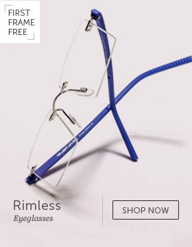 Vincent Chase Rimless